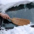 Как бороться с холодной зимой или согреваем любимую машину